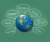 Enseignements - Langues