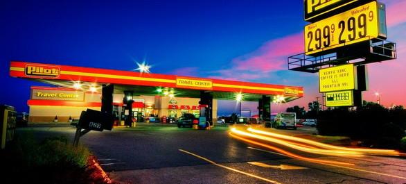 essence-moins-cher-comparateur-diapo2